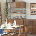 収納 ブリストル キッチンボード 食器棚
