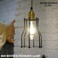 照明 ロチェスターペンダントランプ journal standard Furniture LED対応