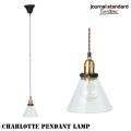 照明 シャーロットペンダントランプ journal standard Furniture LED対応