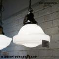 照明 マジソンペンダントランプ journal standard Furniture LED対応