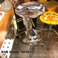 バースツール ロータス Bar stool Lotus 100-102 カウンターチェア ダルトン DULTON'S