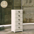 5 drawers chest 100-135 チェスト ダルトン 全4色 送料無料
