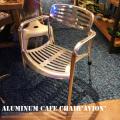 Aluminum cafe chair Avion(アルミナムカフェチェア) CH10-F413