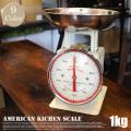 American kitchen scale(アメリカンキッチンスケール) 100-061