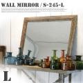 Wall mirror RECTANGLE L S245-23L  鏡・ミラー ダルトン 送料無料