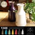 Vase フラワーベース SGJ67 DULTON 全7色
