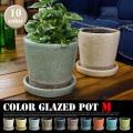 カラーグレーズドポット Mサイズ 植木鉢 DULTON 全10色