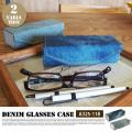 DENIM GLASSES CASE A325-118 ダルトン メガネケース・眼鏡入れ 全2色