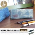 DENIM GLASSES CASE A325-119 ダルトン メガネケース・眼鏡入れ 全2色
