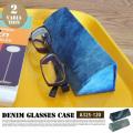 DENIM GLASSES CASE A325-120 ダルトン メガネケース・眼鏡入れ 全2色