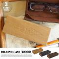 FOLDING CASE CH13-S485 ダルトン 眼鏡入れ 全3色