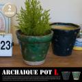 アルカイックポット Lサイズ 植木鉢 DULTON 全2色