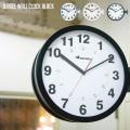 壁掛け時計 ダブルフェイス ウォールクロック 両面時計 ウォールクロック 時計 かけ時計