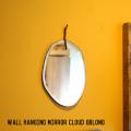 ミラー ウォール ハンギング ミラー クラウド オブロング鏡 壁掛け ラウンド オブロング型