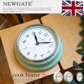 The cook house S(ザクックハウスS) NEWGATE(ニューゲート) TR-4296