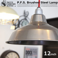 LAMP SHADE 12 SOCKETCORD Brushed Steel
