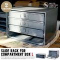 SLIDE RACK FOR COMPARTMENT BOX L  全2タイプ