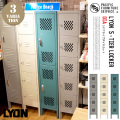 LYON 5-TIER LOCKER DIA 全3カラー