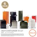 360°CONTAINER H127  MAGIS コンスタンティン・グルチッチ 全6色 送料無料