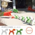 PUPPY S(パピー) MAGIS 正規品取扱店 EERO AARNIO 全3色