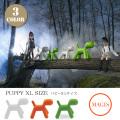 PUPPY XL(パピー) MAGIS 正規品取扱店 EERO AARNIO 全3色 送料無料