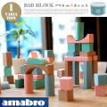 BAB BLOCK 積み木 amabro