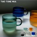 食器 ツートーンマグ マグ カップ ギフト プレゼント ミルクガラス 耐熱ガラス