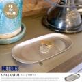 ユニトレイ(UNITRAY) Mサイズ METROCS(メトロクス)