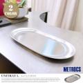 ユニトレイ(UNITRAY) Lサイズ METROCS(メトロクス)