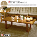 Mシリーズ テーブル M SERIES TABLE M-0251IT-ST センターテーブル 天童木工 Tendo
