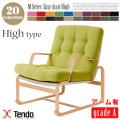 1人掛けソファ エムシリーズ イージーチェア【High】 両アーム 布地A M Series Easy chair High M-0571WB-ST  天童木工