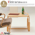Mシリーズ サイドテーブル M SERIES SIDE TABLE M-0255IT-ST センターテーブル 天童木工 Tendo