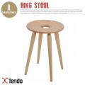 リングスツール(Ring stool) T-3195WB-NT 天童木工(Tendo mokko)