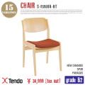 チェア(Chair) S-0508NA-NT グレードB2 天童木工(Tendo mokko)