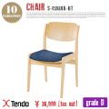 チェア(Chair) S-0508NA-NT グレードD 天童木工(Tendo mokko)