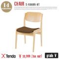チェア(Chair) S-0508NA-NT グレードV 天童木工(Tendo mokko)