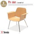 プライチェア(Ply chair) S-3047MP-NT 天童木工(Tendo mokko)