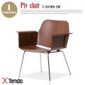 プライチェア(Ply chair) S-3047WN-BW 天童木工(Tendo mokko)