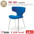 チェア(Chair) S-5009AA-AA グレードA 天童木工(Tendo mokko)