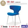 チェア(Chair) S-5009AA-AA グレードB1 天童木工(Tendo mokko)