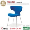 チェア(Chair) S-5009AA-AA グレードC1 天童木工(Tendo mokko)
