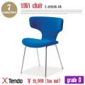 チェア(Chair) S-5009AA-AA グレードD 天童木工(Tendo mokko)