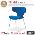 チェア(Chair) S-5009AA-AA グレードV 天童木工(Tendo mokko)
