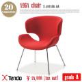 チェア(Chair) S-5007AA-AA グレードA 天童木工(Tendo mokko)