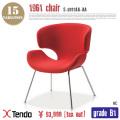チェア(Chair) S-5007AA-AA グレードB1 天童木工(Tendo mokko)
