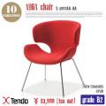 チェア(Chair) S-5007AA-AA グレードB2 天童木工(Tendo mokko)