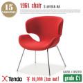 チェア(Chair) S-5007AA-AA グレードC1 天童木工(Tendo mokko)
