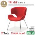 チェア(Chair) S-5007AA-AA グレードC2 天童木工(Tendo mokko)
