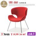 チェア(Chair) S-5007AA-AA グレードD 天童木工(Tendo mokko)