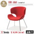 チェア(Chair) S-5007AA-AA グレードV 天童木工(Tendo mokko)